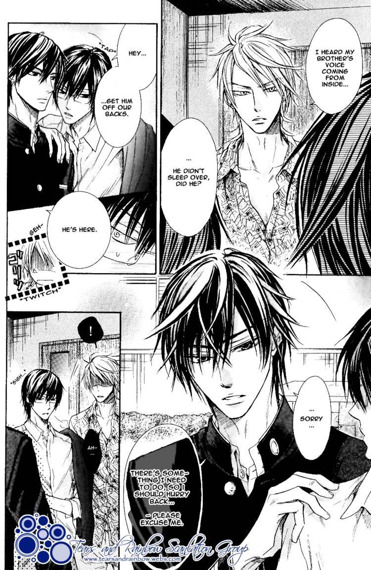 Warui Yatsu Demo Ii 3 Page 4