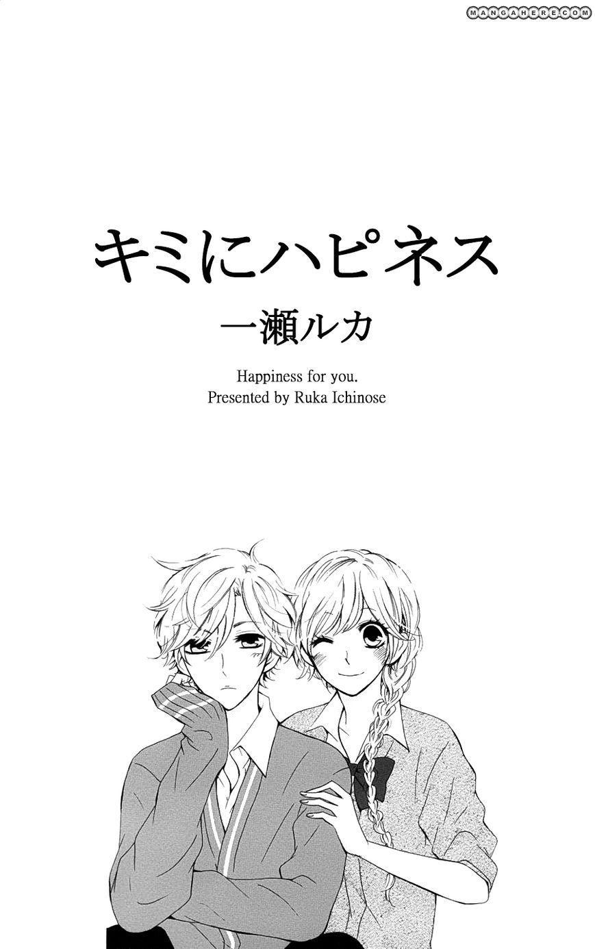 Kimi ni Happiness 1 Page 3