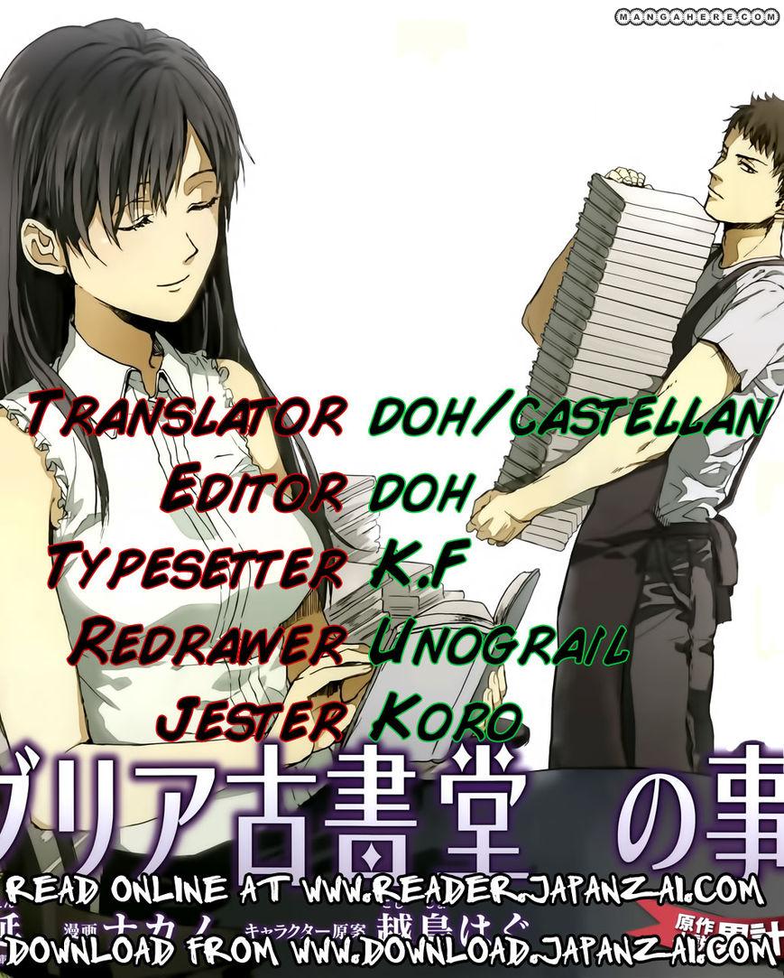 Biblia Koshodou no Jiken Techou 1 Page 1