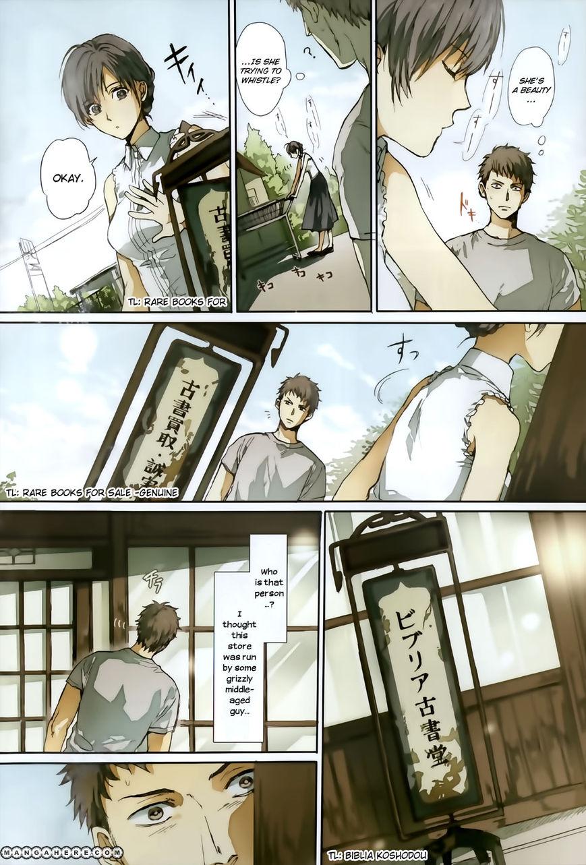 Biblia Koshodou no Jiken Techou 1 Page 3