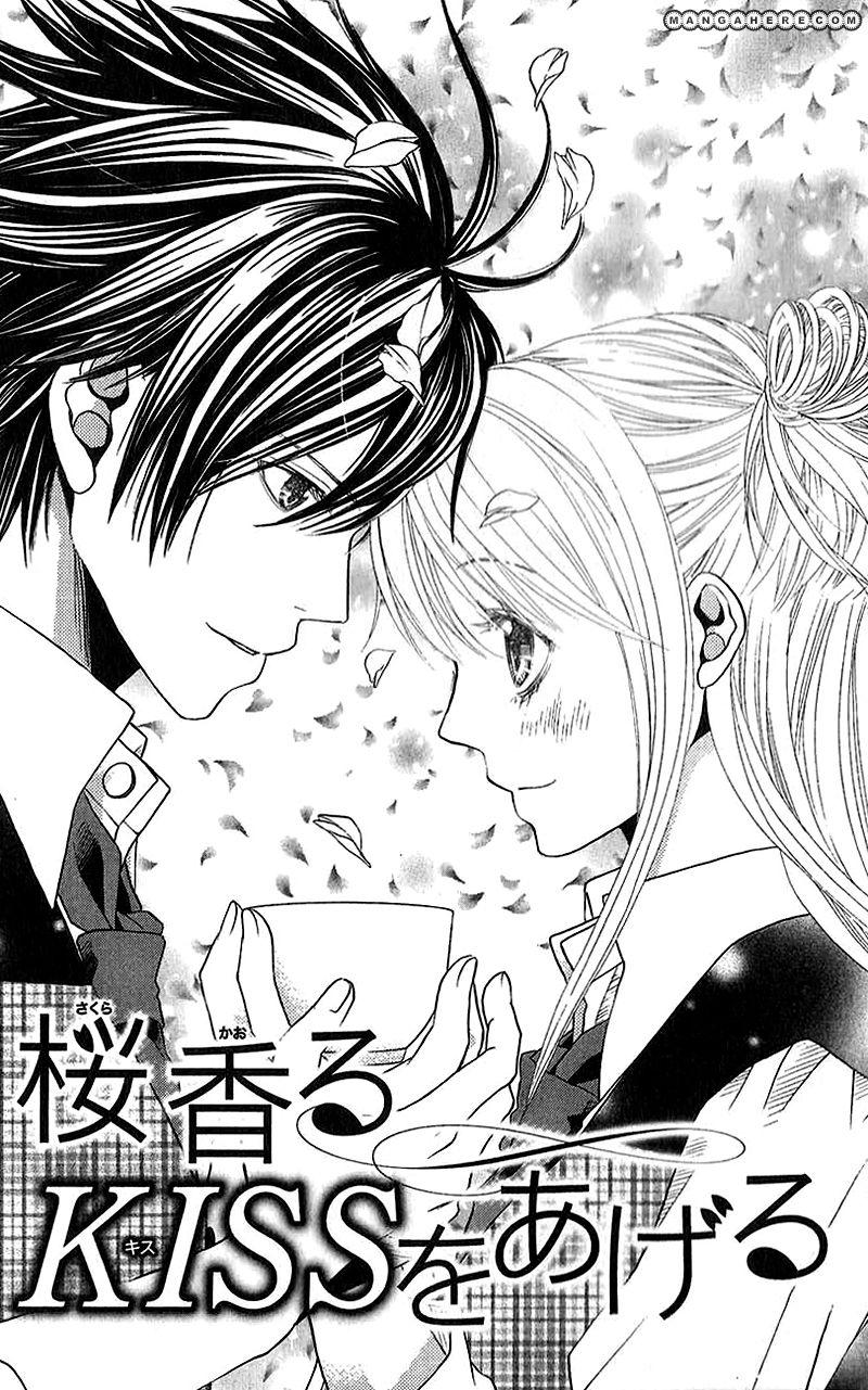 Kare ga Cafe ni Iru no nara 3 Page 1