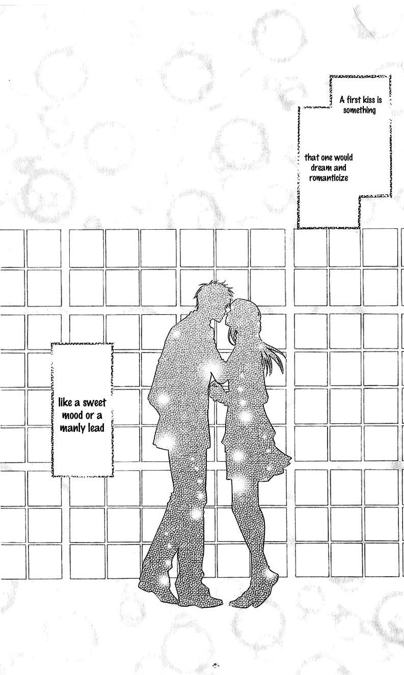 Kare ga Cafe ni Iru no nara 3 Page 2
