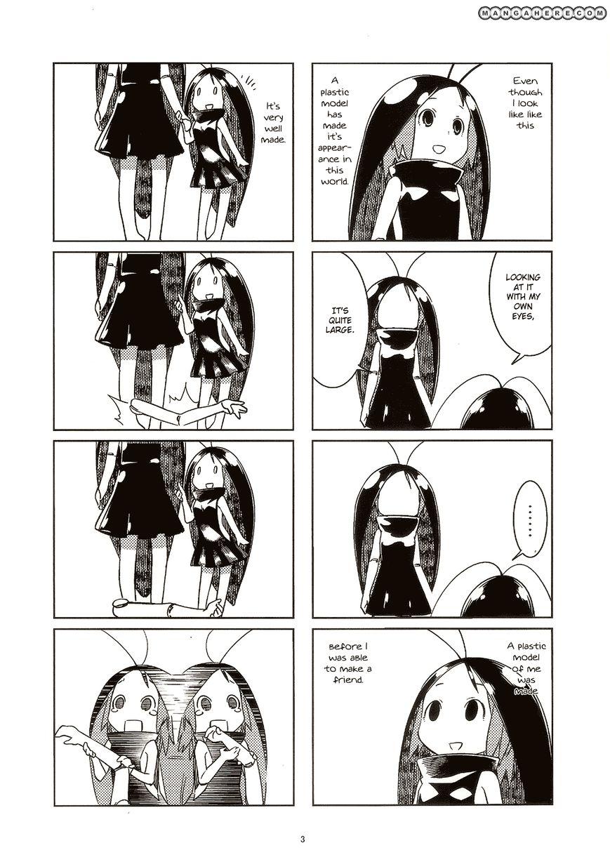 Gokicha 1.5 Page 4