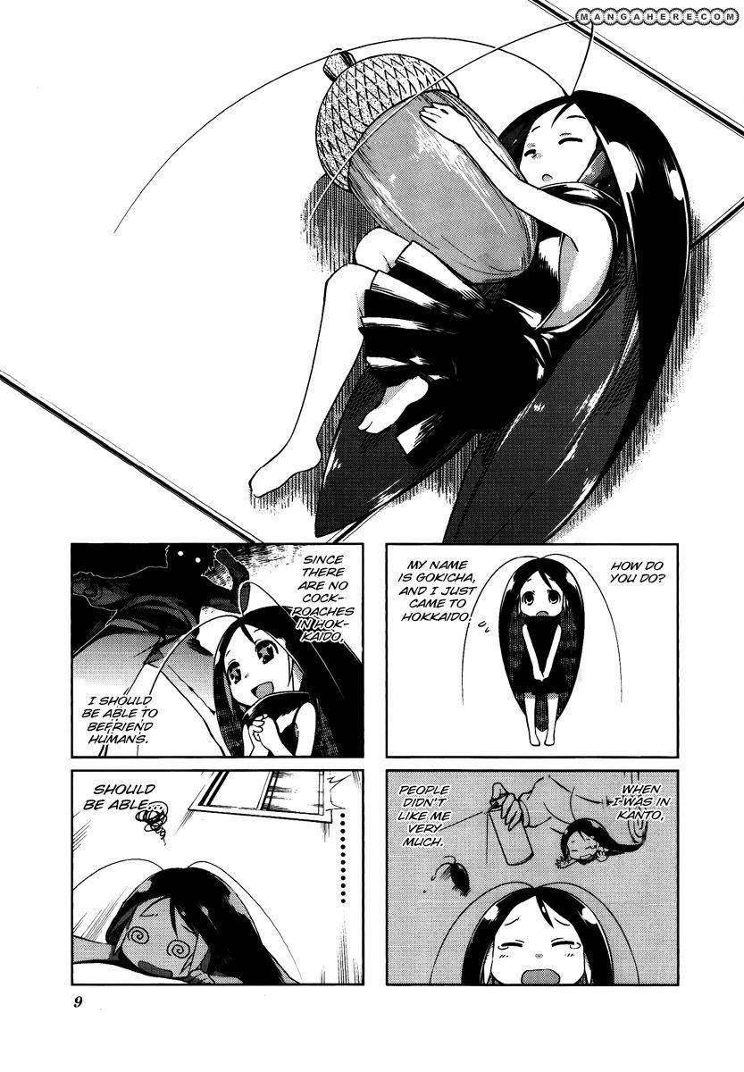 Gokicha 2 Page 1