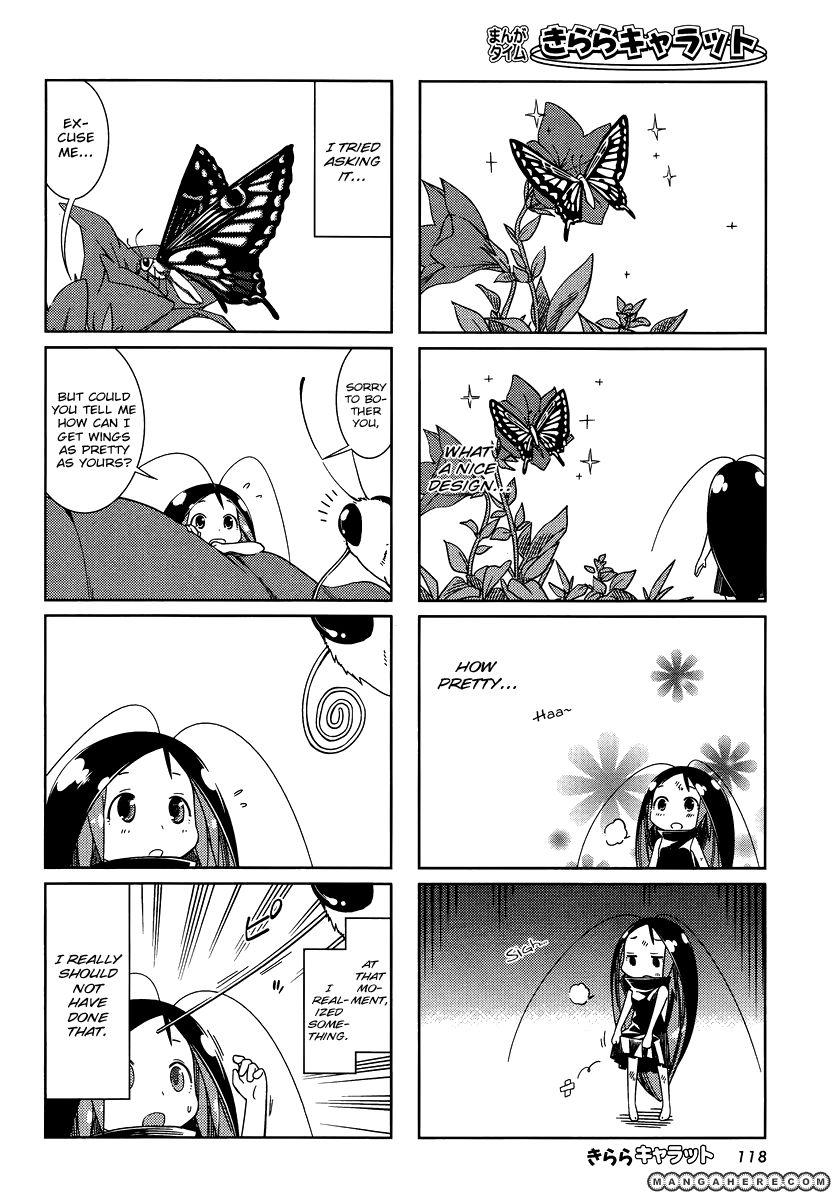 Gokicha 6 Page 2