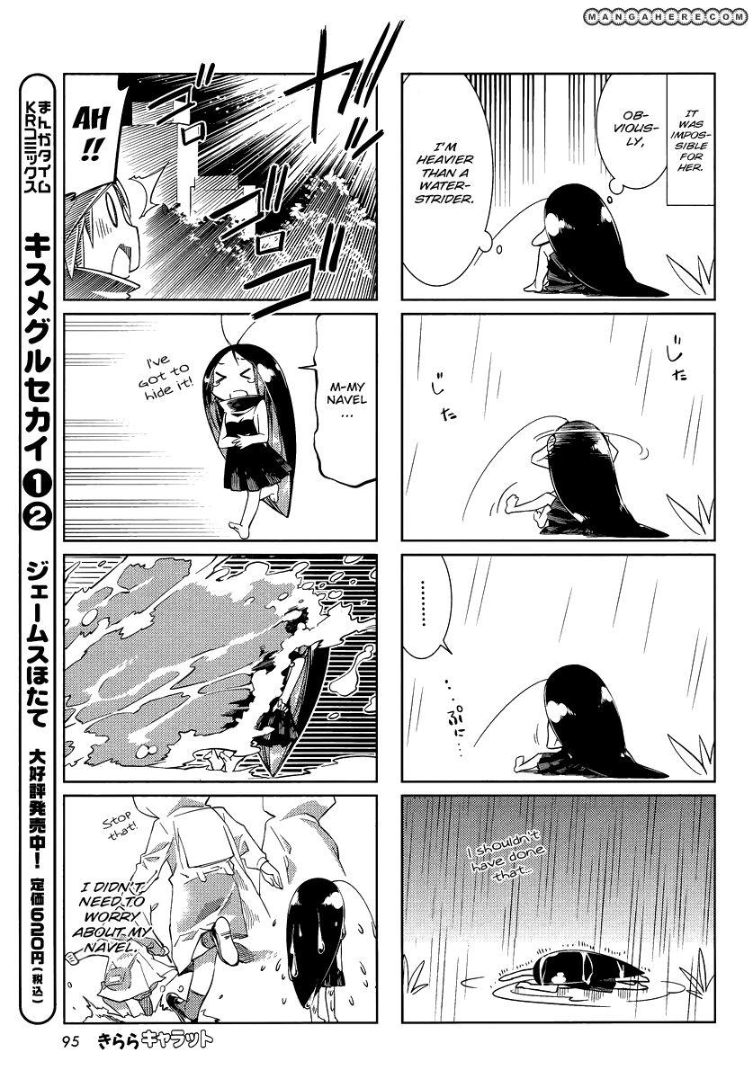 Gokicha 8 Page 5