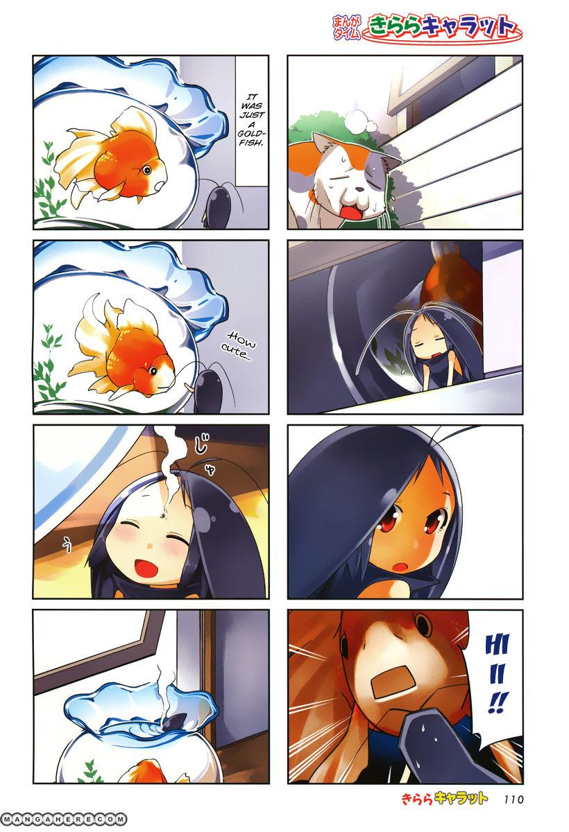 Gokicha 10 Page 2