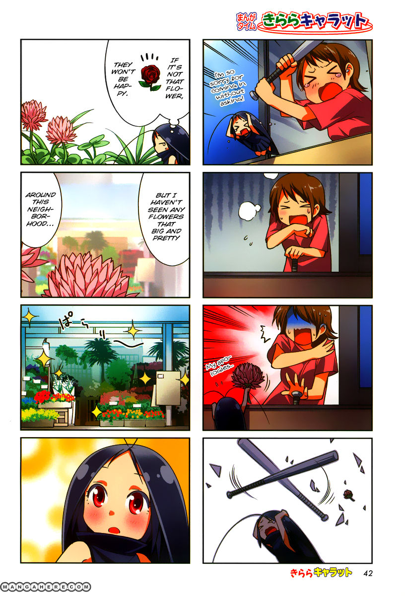 Gokicha 17 Page 2