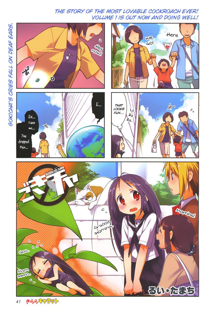 Gokicha 25 Page 1