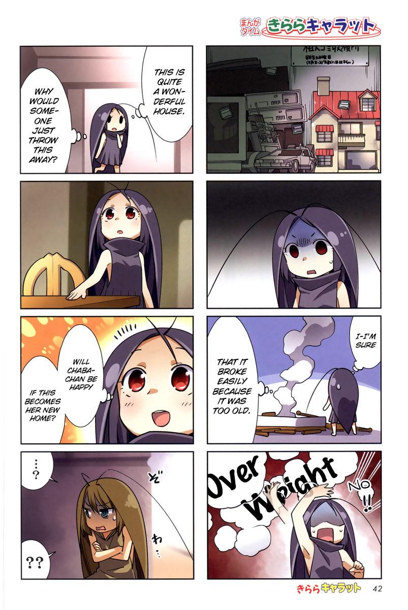 Gokicha 29 Page 2
