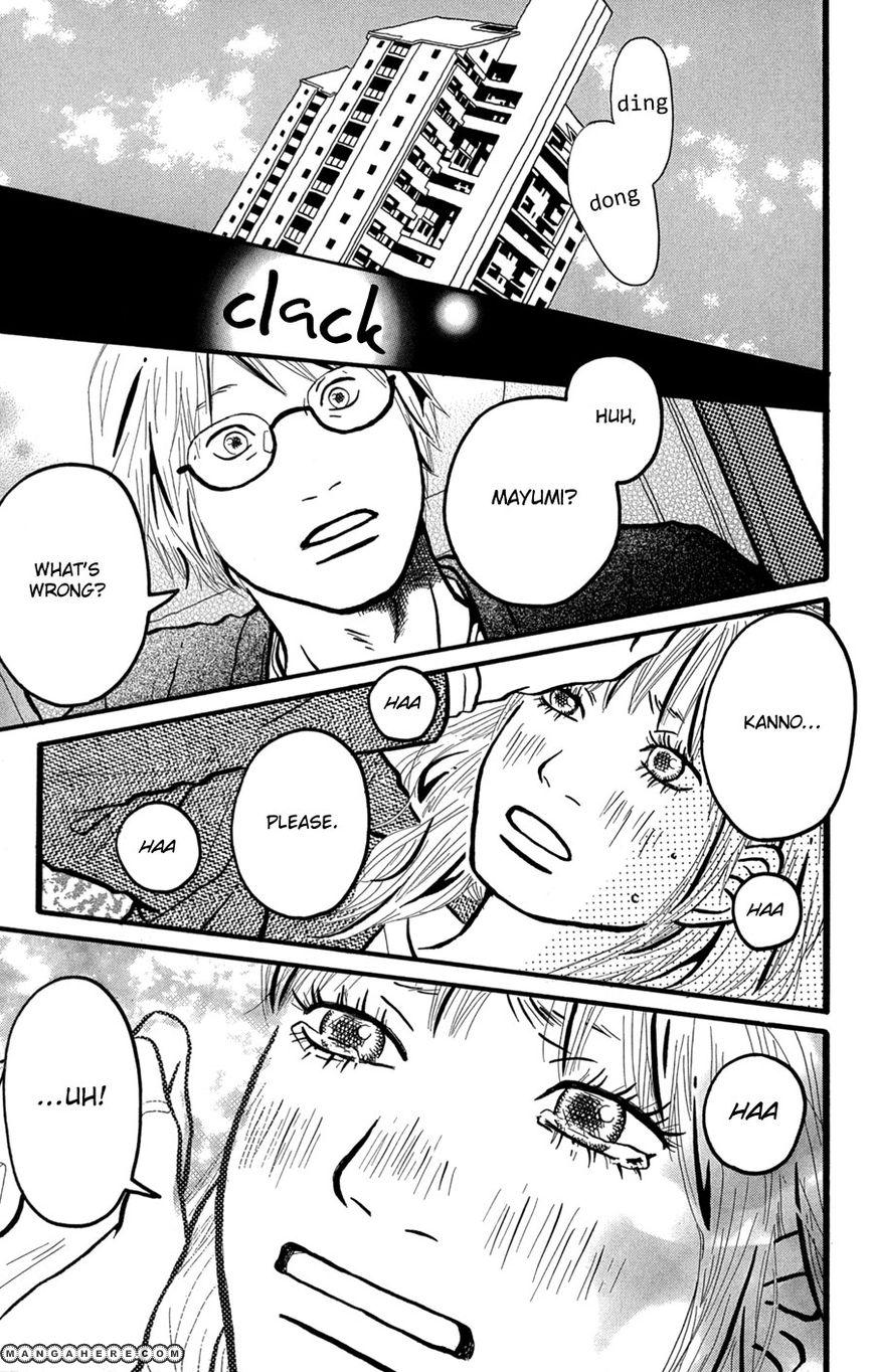 Motto, Ikitai...  (YOSHI) 6 Page 4