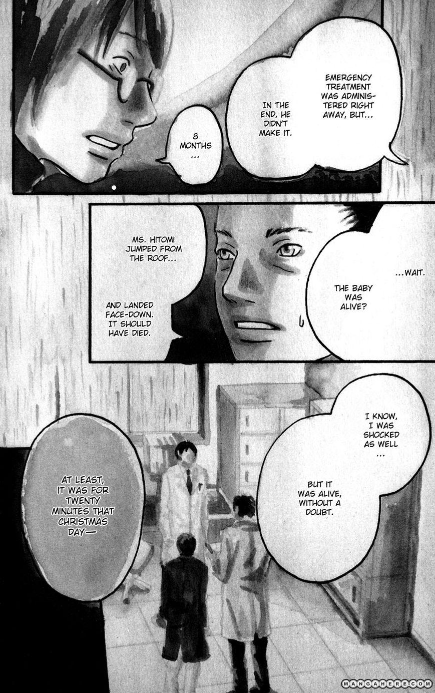 Motto, Ikitai...  (YOSHI) 8 Page 3