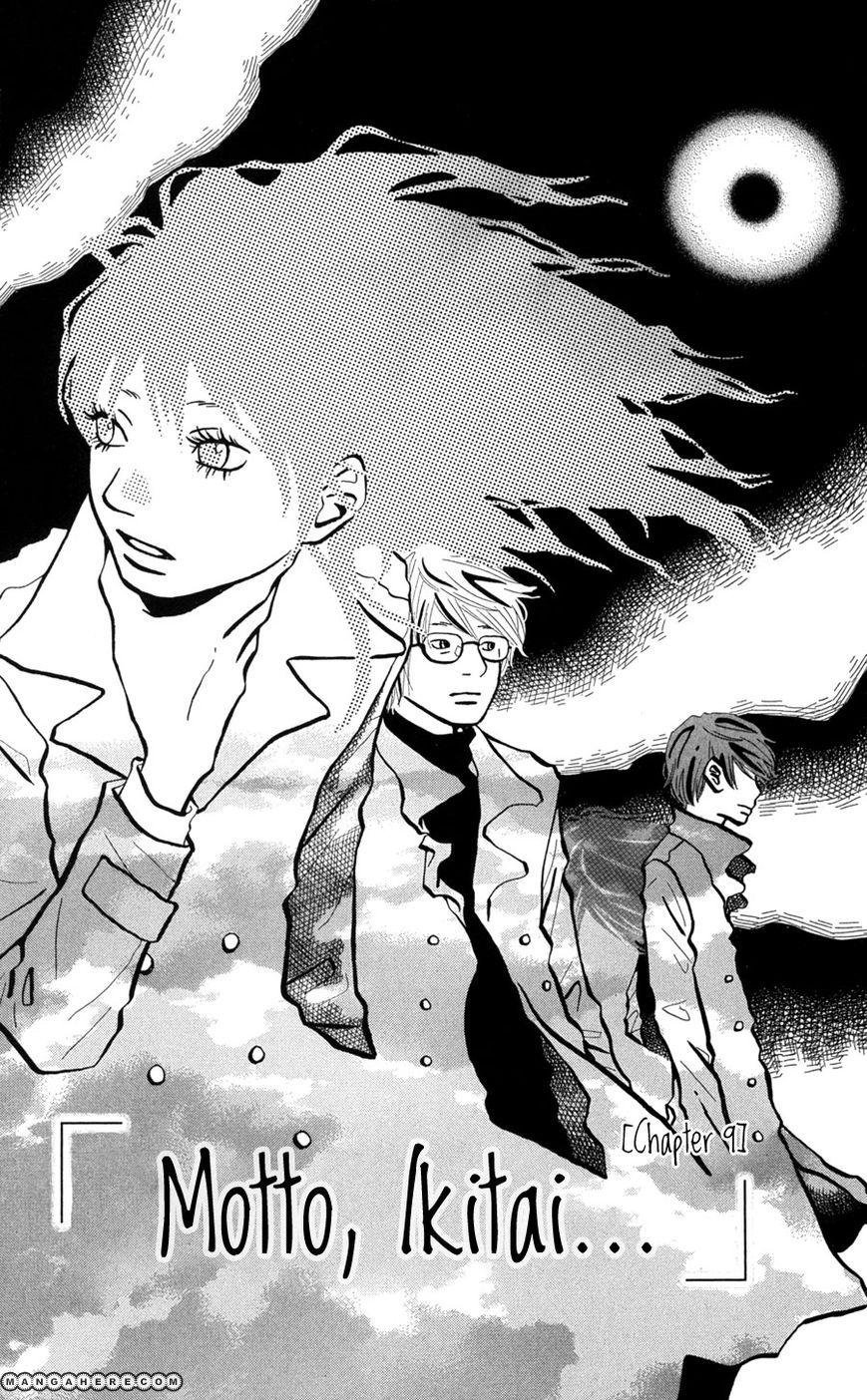 Motto, Ikitai...  (YOSHI) 9 Page 2