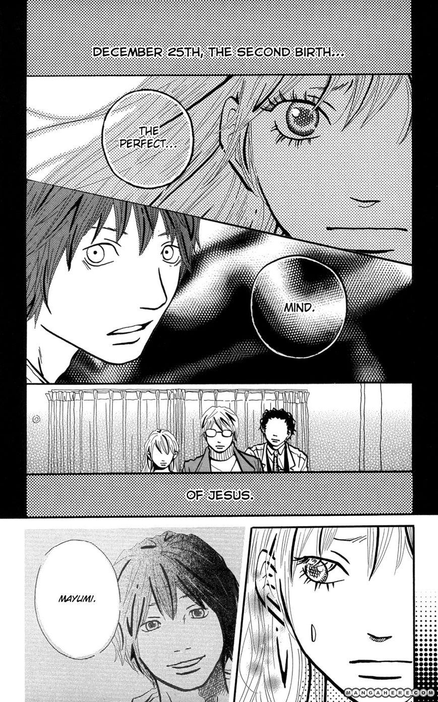 Motto, Ikitai...  (YOSHI) 9 Page 3