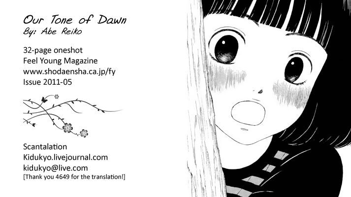 Our Time of Dawn 1 Page 1
