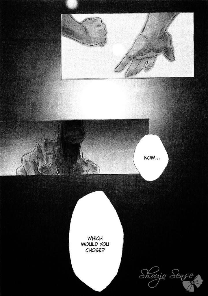 Harizuki Kagerou Enshimonogatari 4 Page 1