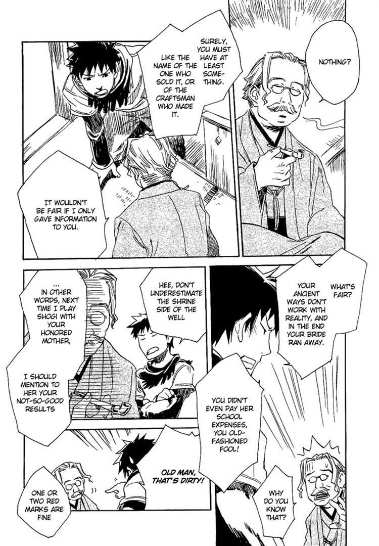 Harizuki Kagerou Enshimonogatari 5 Page 1