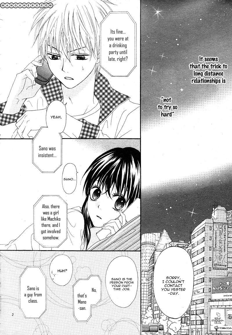 Sakura no Kioku 2 Page 2