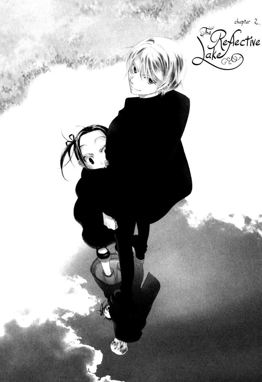 Tsukuroiya 2 Page 1