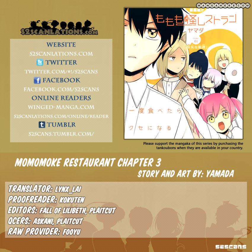 Momomoke Restaurant 3 Page 1