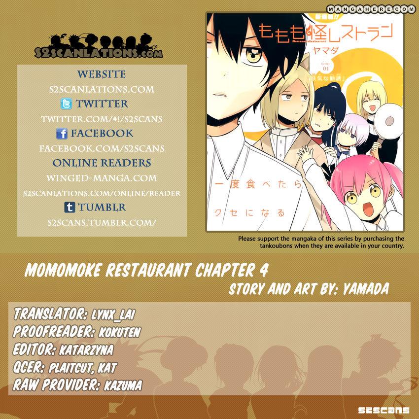 Momomoke Restaurant 4 Page 1