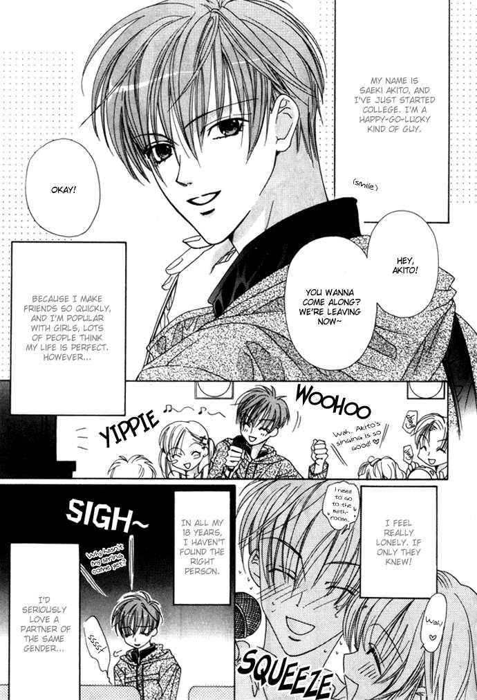Kohitsuji Hokaku Keikaku 5 Page 2