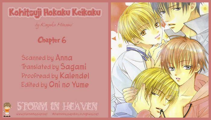 Kohitsuji Hokaku Keikaku 6 Page 1