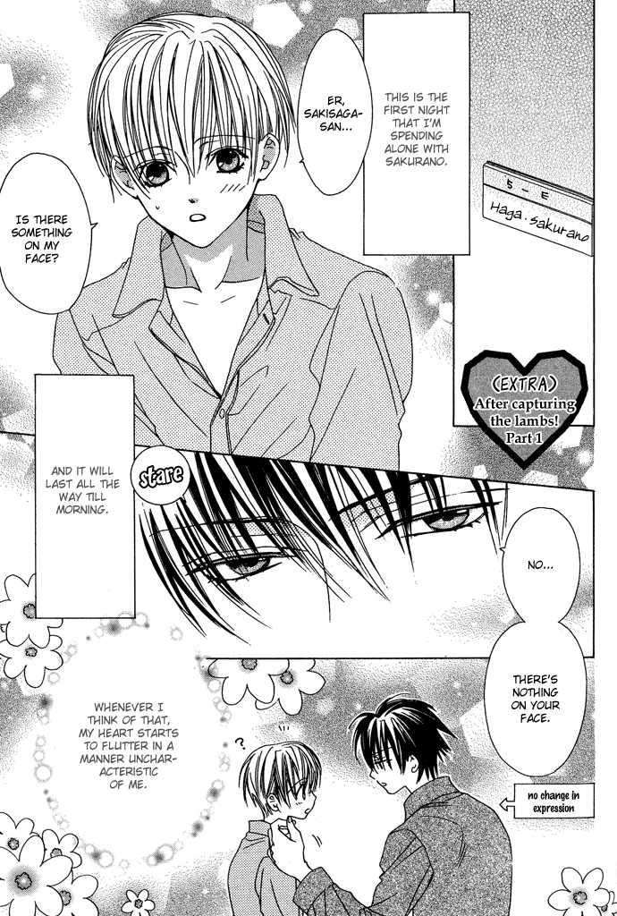 Kohitsuji Hokaku Keikaku 8.5 Page 2