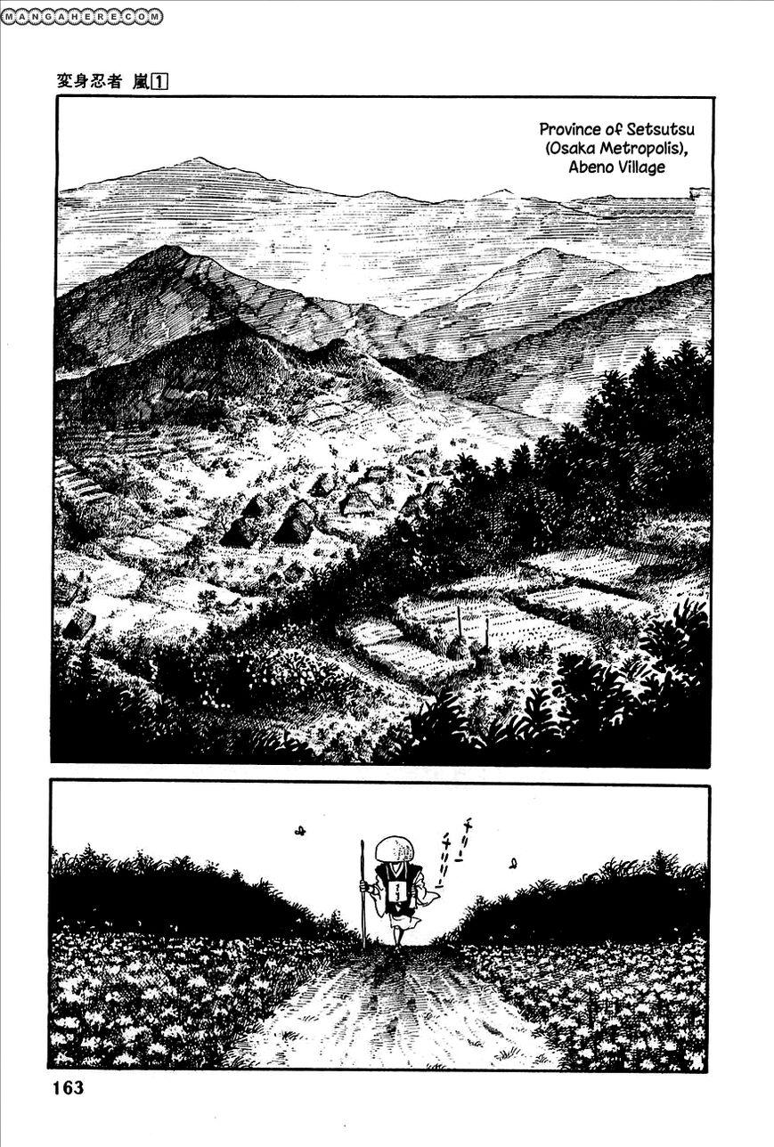 Henshin Ninja Arashi 3 Page 3