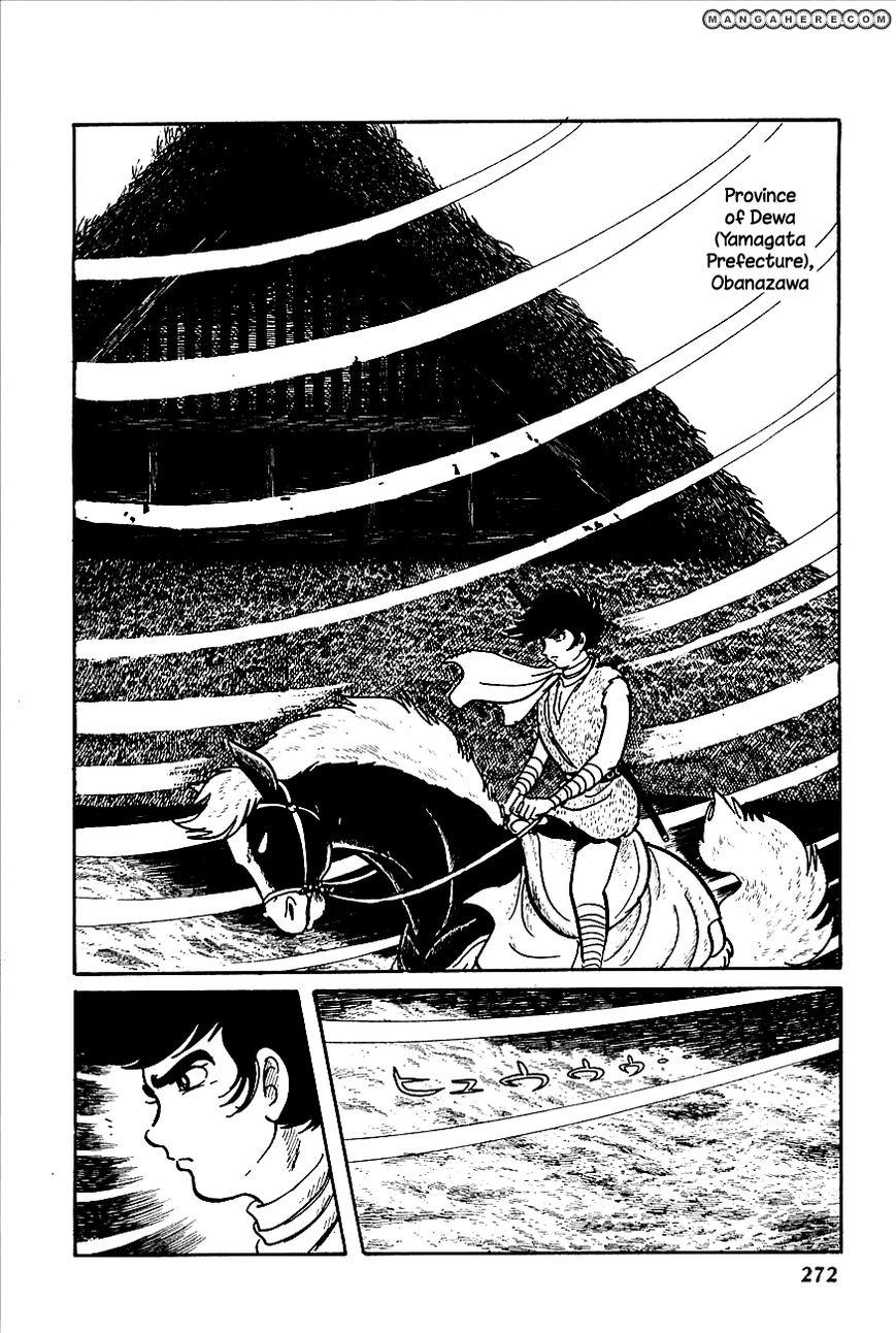 Henshin Ninja Arashi 5 Page 2