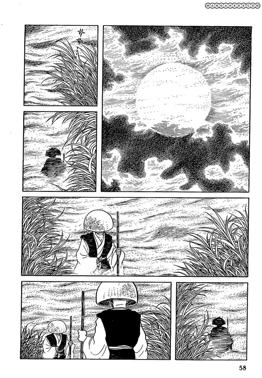 Henshin Ninja Arashi 7 Page 3