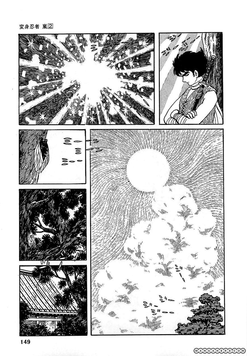 Henshin Ninja Arashi 9 Page 3