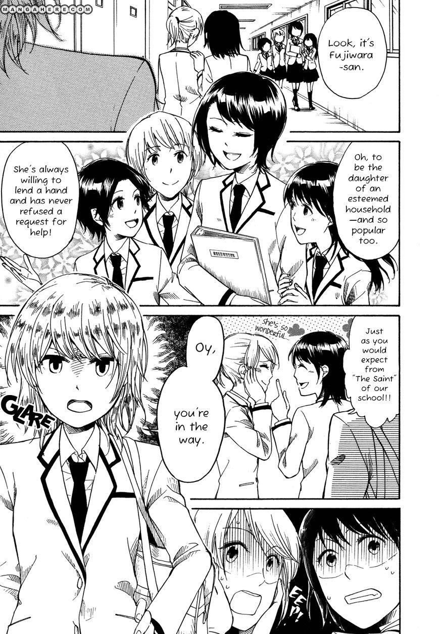 Zenryaku, Yuri no Sono yori 1 Page 2