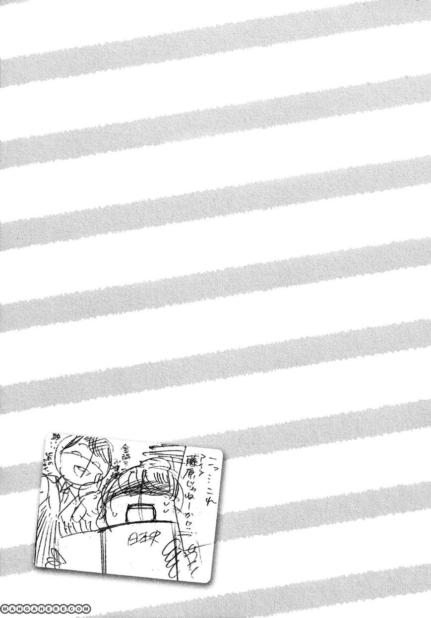 Zenryaku, Yuri no Sono yori 1.5 Page 1
