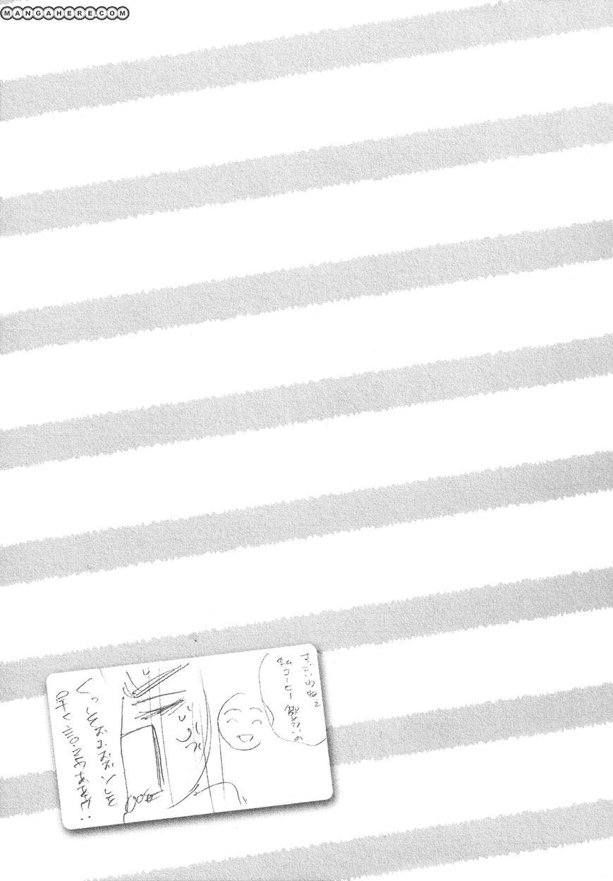 Zenryaku, Yuri no Sono yori 2.5 Page 1