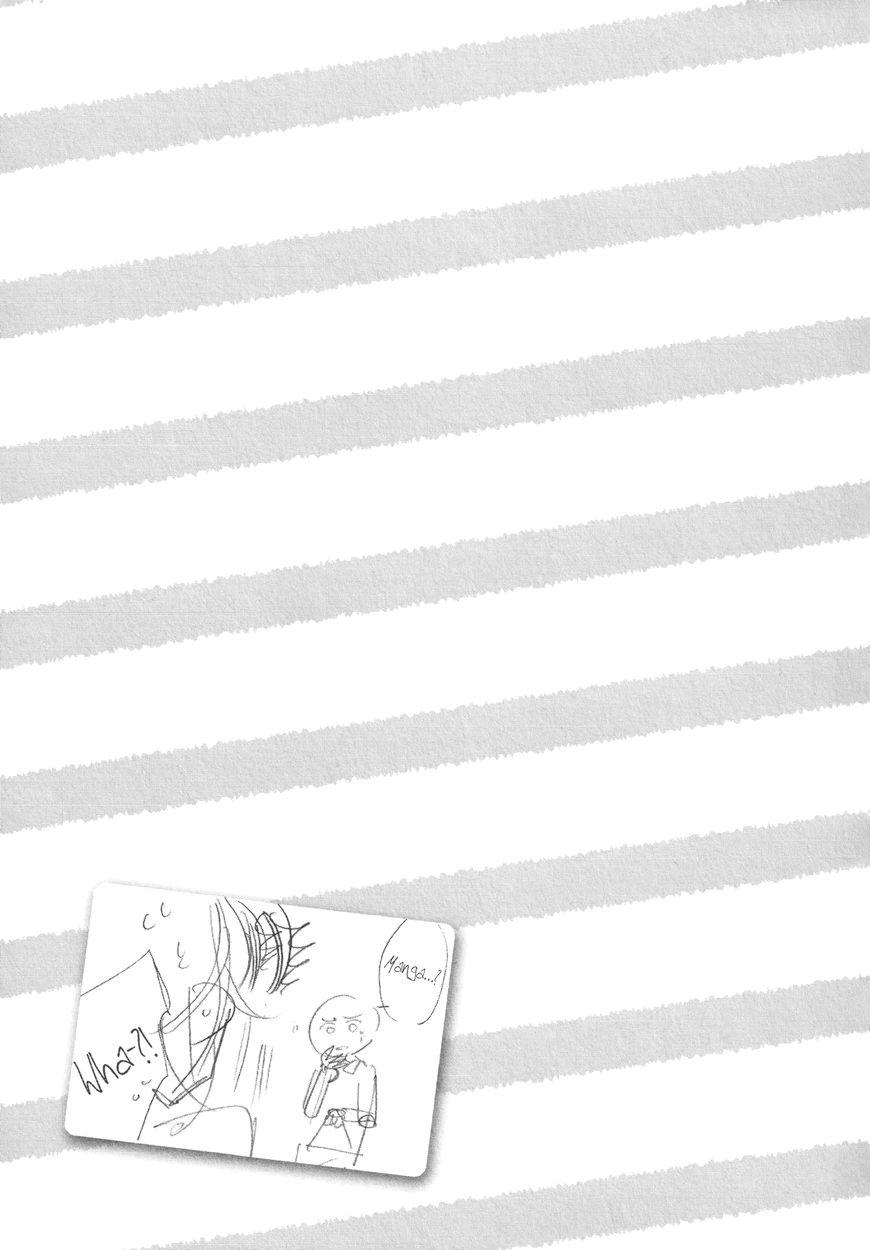 Zenryaku, Yuri no Sono yori 3.1 Page 3
