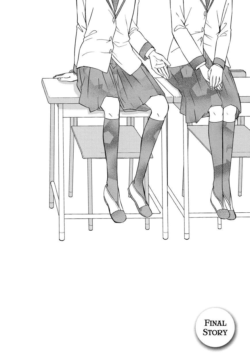 Zenryaku, Yuri no Sono yori 9 Page 2