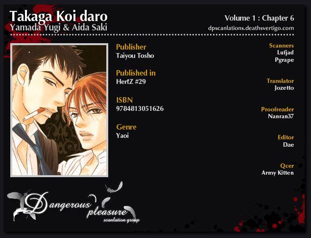 Takaga Koi daro 6 Page 3