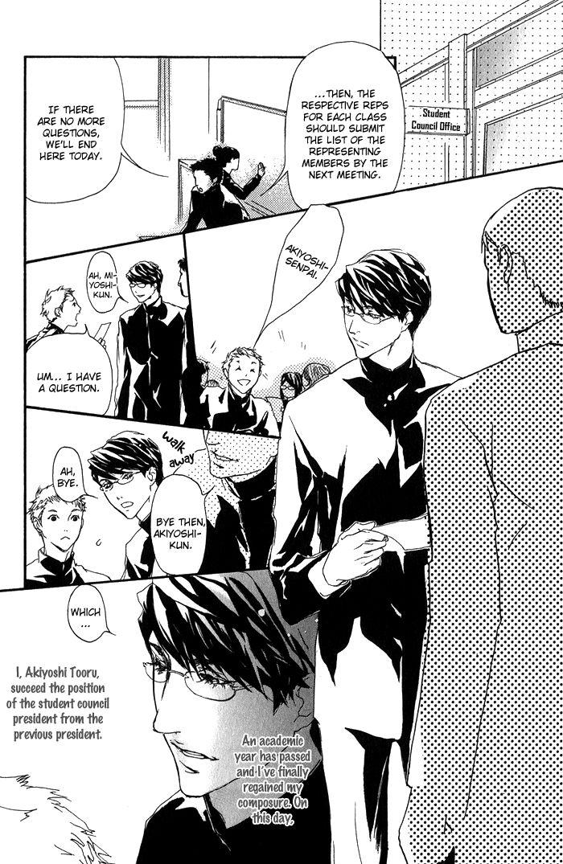 Kawaii Akuma 4 Page 2