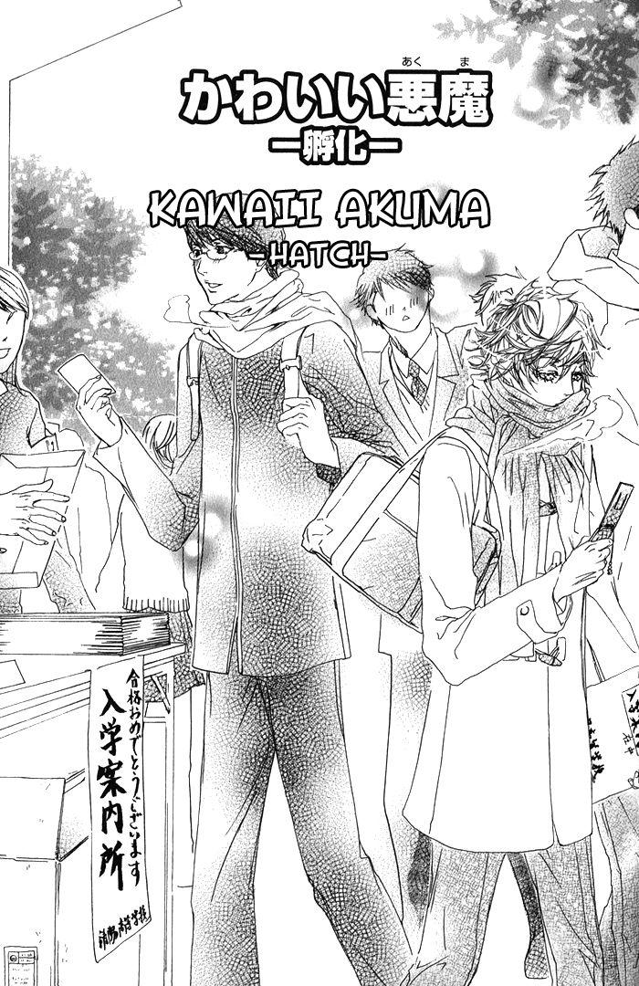 Kawaii Akuma 5 Page 1