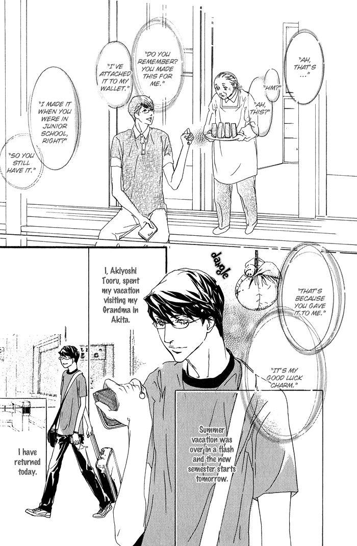 Kawaii Akuma 5 Page 2
