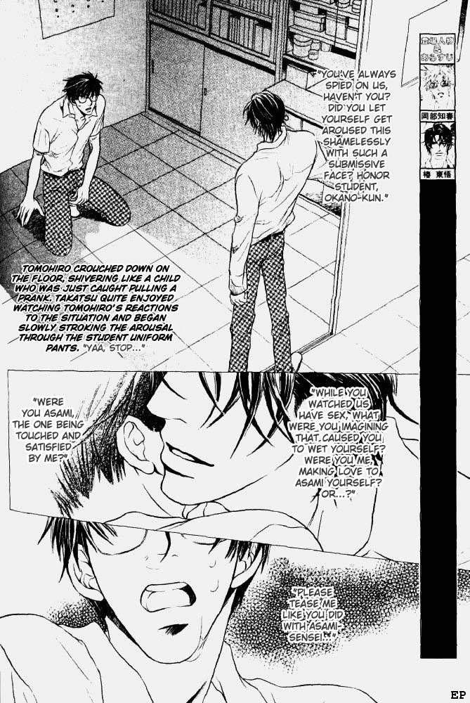Erotikku ni Oborero! 2 Page 2