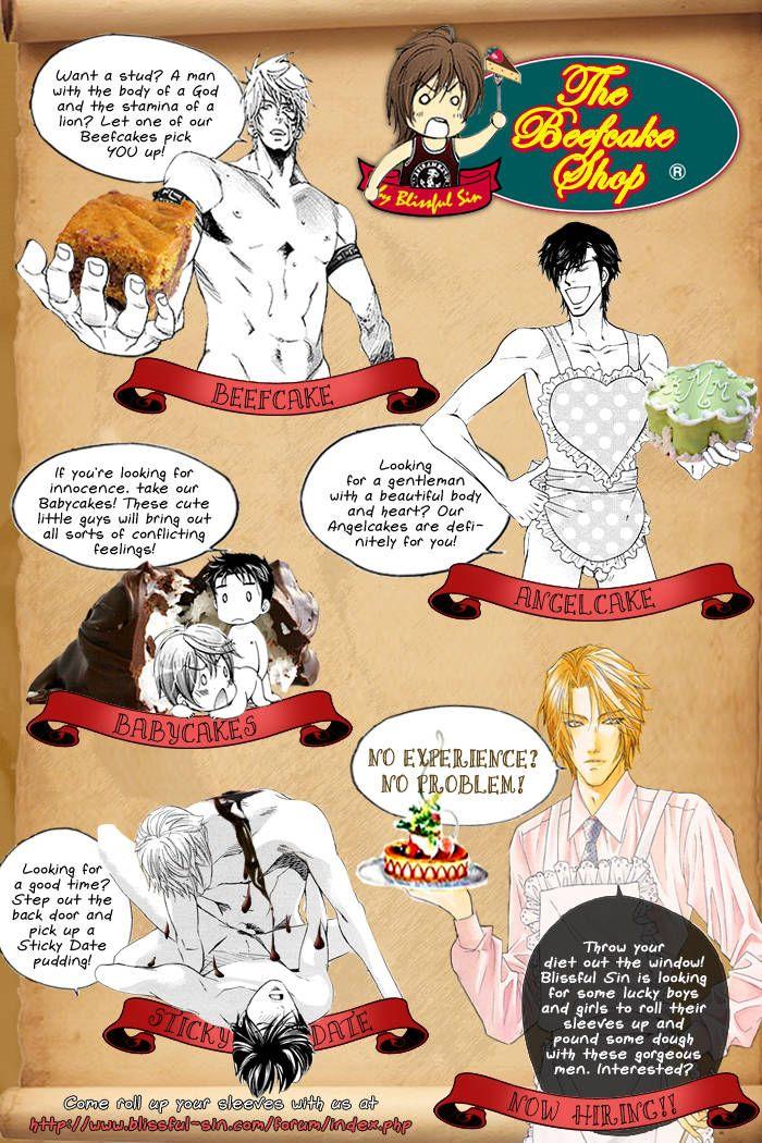 Ousama ni Kiss! 15 Page 2