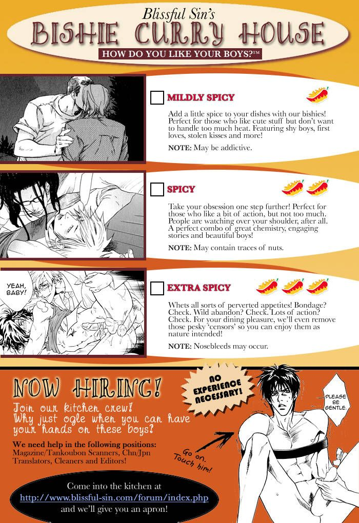 Ousama ni Kiss! 21 Page 2
