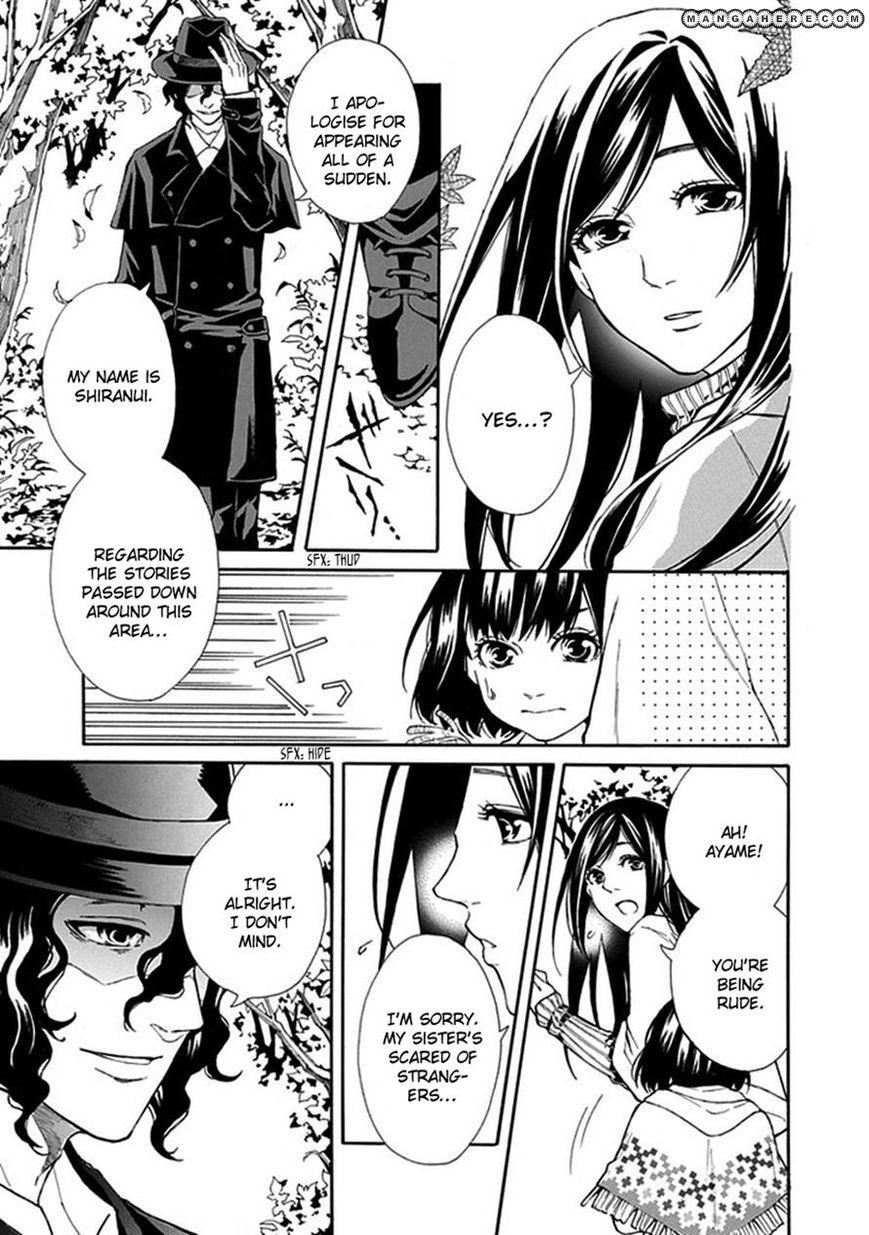 Shiranui Kitanroku 3 Page 3