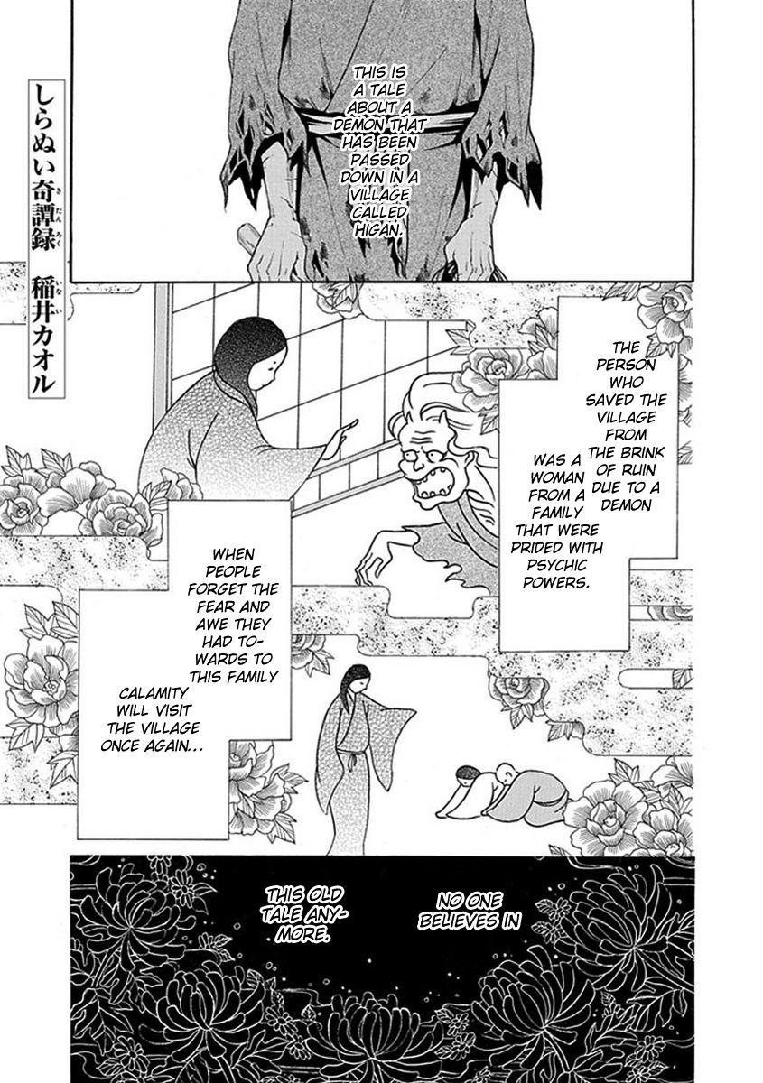 Shiranui Kitanroku 6 Page 2