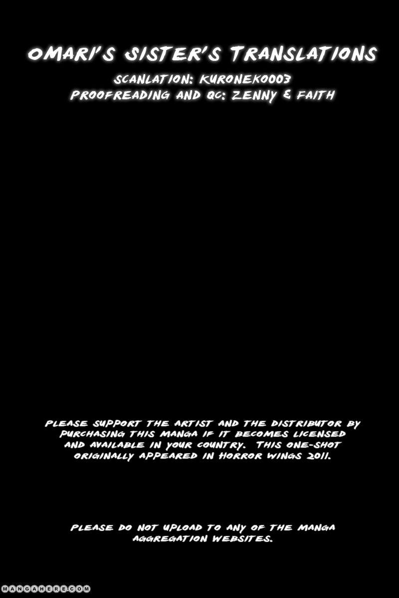 Kanojo no Kare (MAEDA Tomo) 1 Page 1