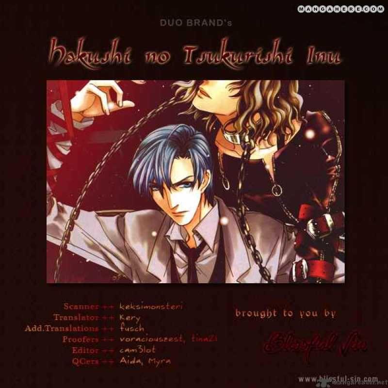 Hakushi no Tsukurishi Inu 1 Page 1