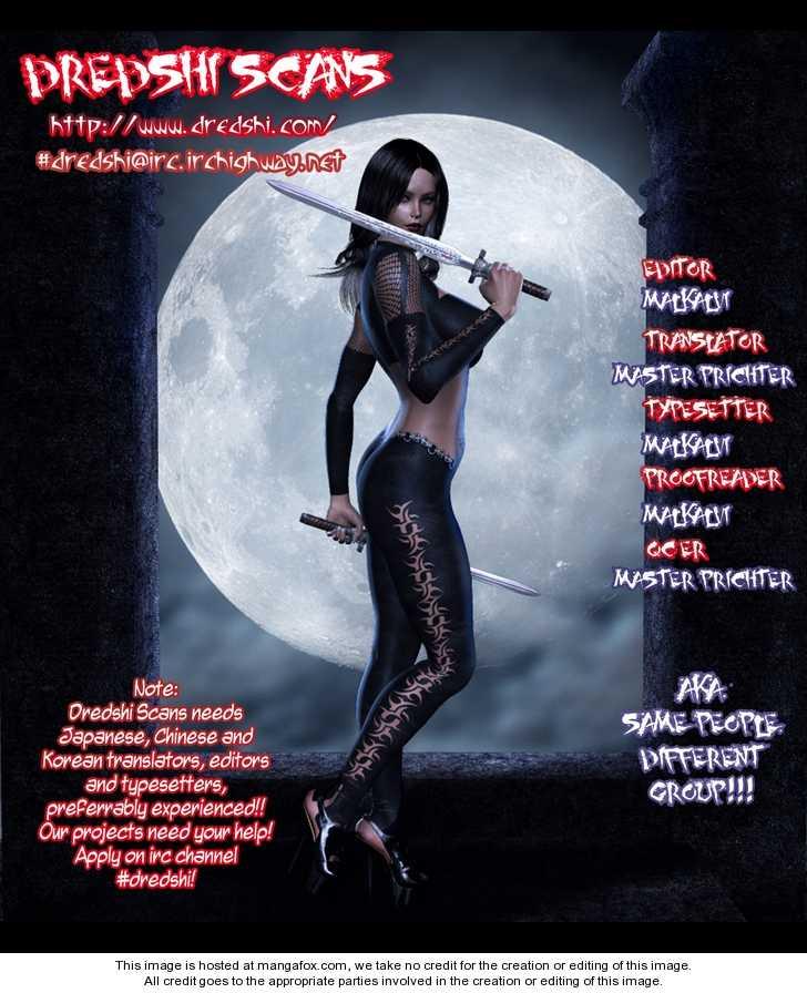 Hakoiri Devil Princess 11 Page 1