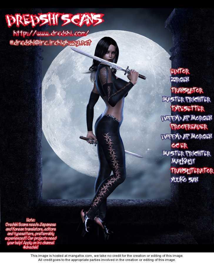 Hakoiri Devil Princess 17 Page 2